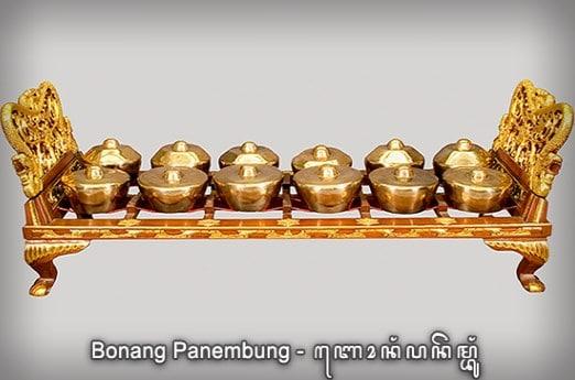 Alat musik Bonang